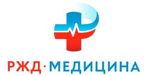 РЖД Медицина